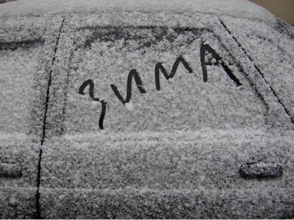вот и зима пришла!